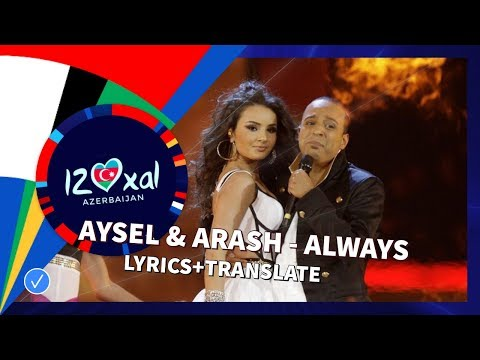 Aysel & Arash - Always (Lyrics + Translate) | Eurovision 2009 Azerbaijan