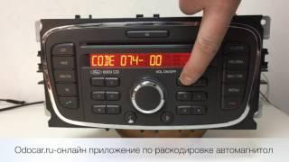 Ввод кода магнитолы nissan tiida www.nissancode.ru
