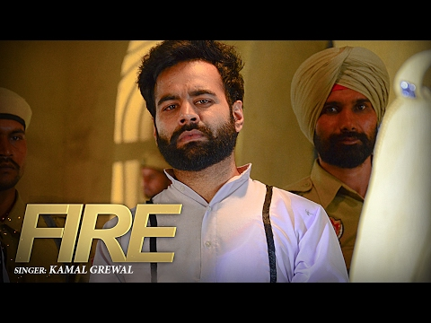 Fire: Kamal Grewal | Full Song | Bhinda Aujla | Latest Punjabi Songs 2017 | T-Series