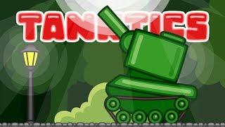 Другой мир | Мультики про танки | Танкости #17
