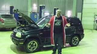 Suzuki Grand Vitara - Какое состояние будет за 250 тысяч рублей?