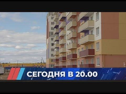 Молодым семьям Волгоградской области помогут с ипотекой