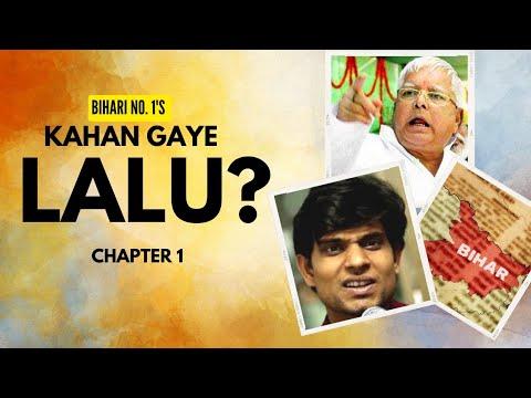 EK THA LALU - Part 1 Ft.Vishwajeet Pratap Singh   Kshitiz Roy   Bihari No.1