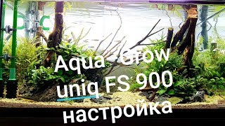 Трохи налаштувань Aqua Grow Uniq FS 900