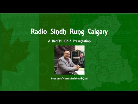 Radio Sindh Rung Show - Sept 17th 2014