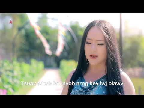 Pajzaub Thoj Uv Tsi Taus Lawm New Song 2019