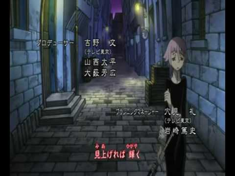 soul eater opening 2
