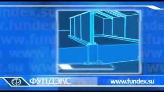 фундамент под дачный домик(, 2013-07-17T21:17:28.000Z)