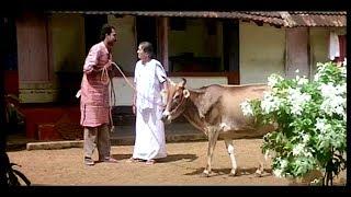 മറക്കാനാവാത്ത ഒരു കിടിലൻ കോമഡി രംഗം..!! | Malayalam Comedy | Best Comedy Scenes | Super Hit Comedy