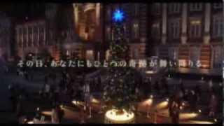 2013年11月22日公開 東京駅が100周年を迎えることを記念し、クリス...