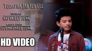 Todatha Jab Yeh Dil Song _Satyajeet Jena   Cover song   New song Satyajeet Jena   Subhashree Jena  