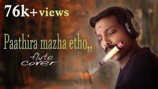 Paathira mazha etho (Flute) by Dileep Babu