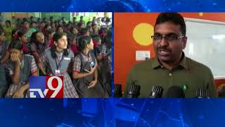 Tips for students on handling sexual harassment @ Gowtham Model School - TV9
