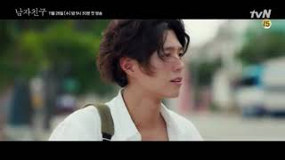 Trailer Korean Drama Song Hye Kyo & Park Bogum - Boyfriend 남자친구 | New Drama 2018
