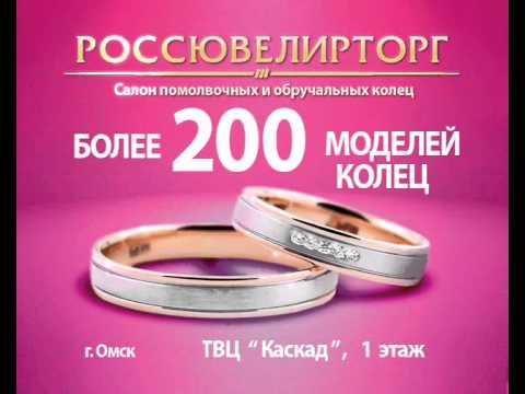 Омск.9 июля 2017г