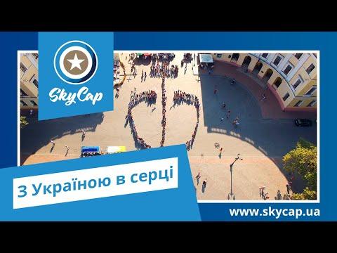 знакомства украина видео