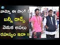 Gudilo Badilo Madilo Vodilo Video Song Choreographed By Ganesh Acharya | Dj Video Songs | Allu Arjun