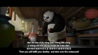 Learn Chinese movie