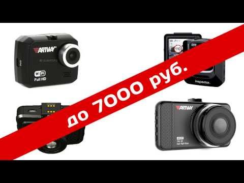 Сравнение бюджетных видеорегистраторов видеорегистратор rldv - f880lhd отзывы