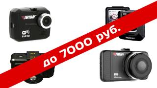 видео Обзор AdvoCam-FD8 Black: бюджетный Full HD-регистратор