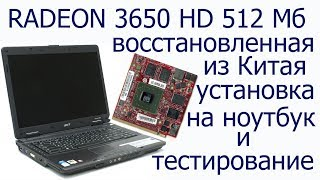 Video Acer Extensa 5630 видеокарта download MP3, 3GP, MP4, WEBM, AVI, FLV Juni 2018