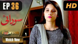 Pakistani Drama | Sodai - Episode 36 | Express Entertainment Dramas | Hina Altaf, Asad Siddiqui