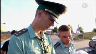 Судебные приставы провели рейд по автомобильным парковкам Саратова