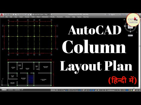 Column layout plan in autocad   Creating layout plan    Structural column  Drawing layout plan