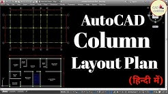 Column layout plan in autocad ||Creating layout plan
