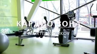 КАРДИО_ЗОНА/FORTIS_KHARKOV