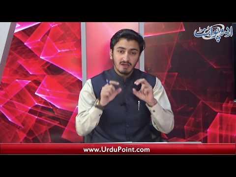 India Ka Pak Afghan Border K Qareeb 15 Radio Stations Ka Qayaam...