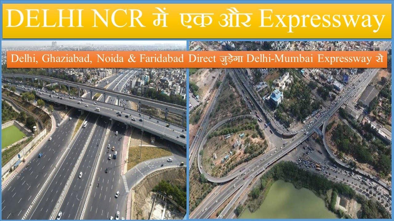 DND Expressway | New Expressway to connect Delhi-Mumbai Expressway from Delhi NCR |Papa Construction