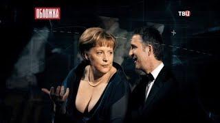 Декольте Ангелы Меркель. Обложка