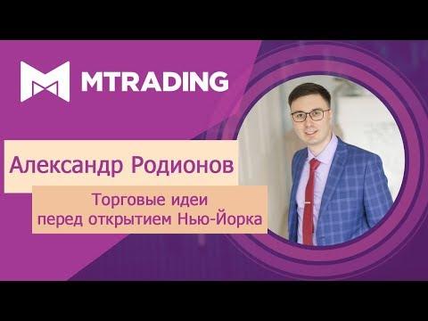 Валютный рынок перед Америкой на 19 июня | FOREX | Прогноз | Аналитика