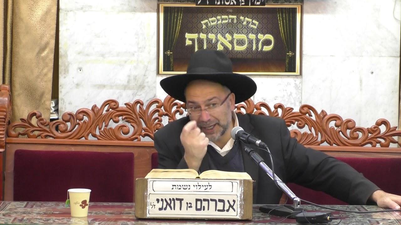 הרב דוד אדרי ברכות יעקב ועשיו