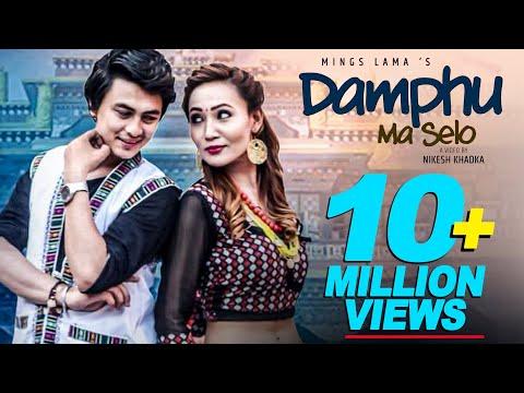 Damphu Ma Selo  Mings Lama Ft. Paul Shah & Sumi Moktan  Selo Fusion Song 2018  Ashusen Lama