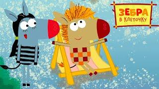 Зебра в клеточку - Охота - премьера на канале Союзмультфильм HD смотреть онлайн в хорошем качестве бесплатно - VIDEOOO