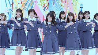 【MV】おはようから始まる世界 Short ver.〈U-19選抜2018〉/ AKB48[公式]