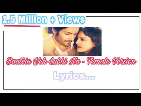 Baatein Ye Kabhi Na Khamoshiya Female Version  lyrics