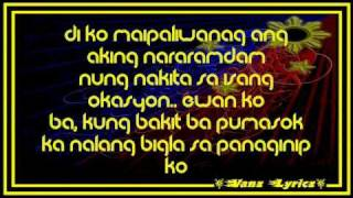 Repeat youtube video Curse One - Ako'y Maghihintay Sayo - Lyrics
