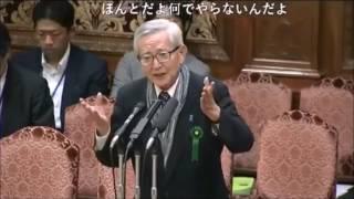加戸前愛媛県知事 国会証言
