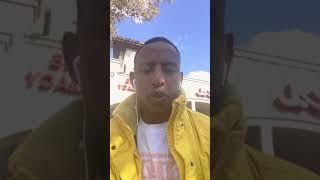 Eritrean Movies 2017 Omer Ibrahem