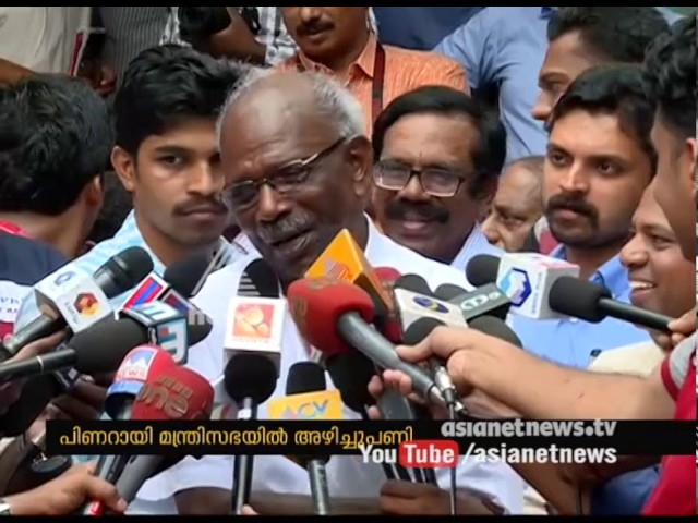 M M Mani's Press meet about his new position | [ 20 Nov 2016 ]