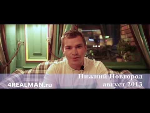 Танцевальный форум Нижнего Новгорода