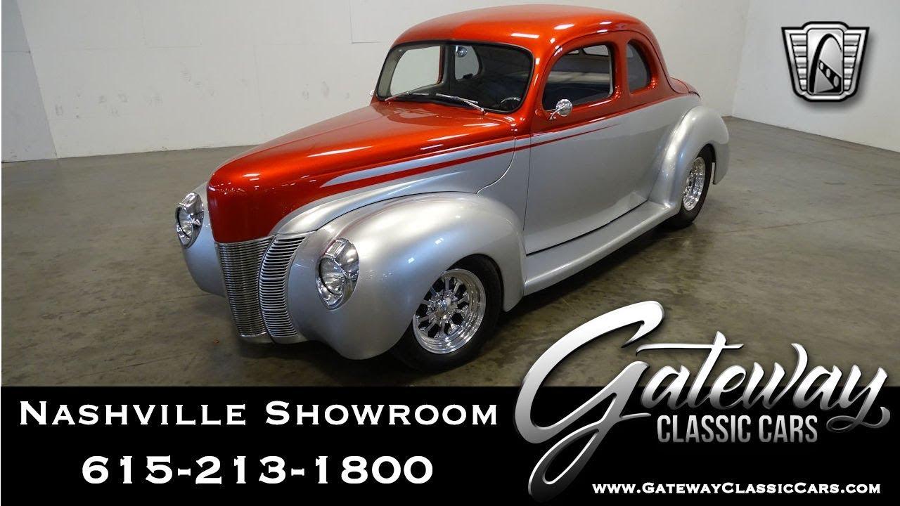 Gateway Auto Sales >> 1940 Ford Coupe Gateway Classic Cars Nashville 1090