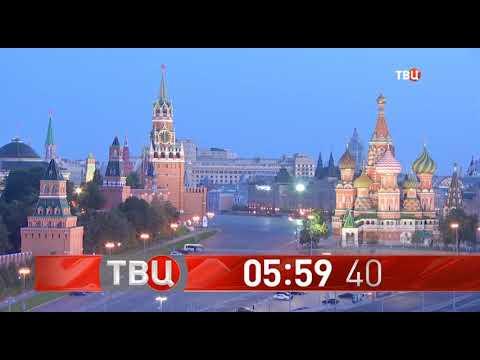 Рестарт эфира (ТВ Центр, 23.09.2020)