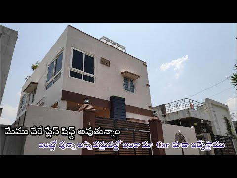 Luxury Triplex Villa For sale in Hyderabad || Gated Community || Swimming Pool || Show My Property