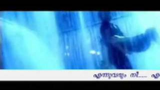 A romantic malayalam film song