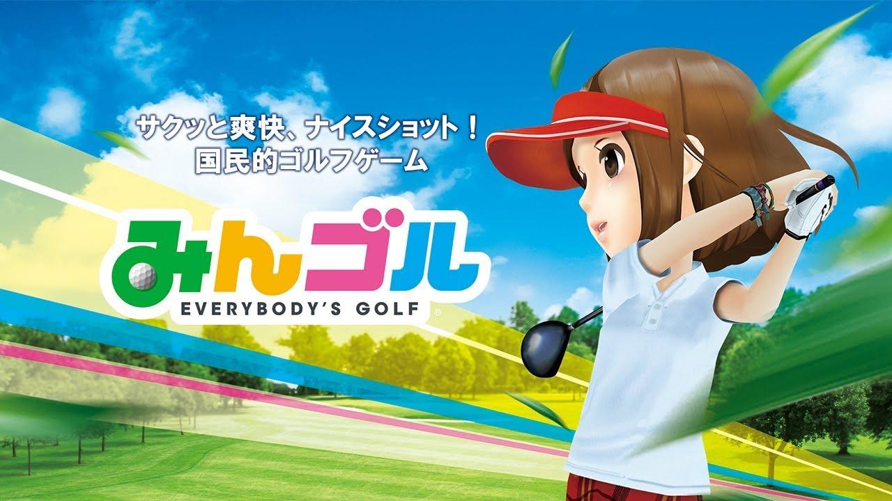 みん ゴル スイッチ 【NewみんなのGOLF】みんゴル最新作が遂に本日発売!最高のゴルフゲー...