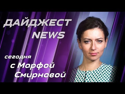 Новости на OstWest 23.4.18 Армения ликует: премьер-министр Серж Саргсян ушёл в отставку